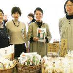食と農の映画祭 広島 キネマルシェ