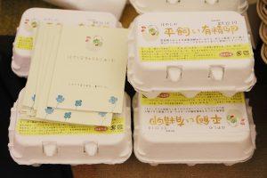 食と農の映画祭2016 in ひろしま